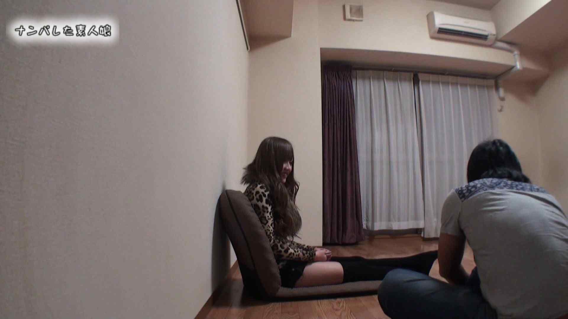 No.2のん19歳 部屋に連れ込んでインタビュー ナンパ | 素人丸裸  84pic 7
