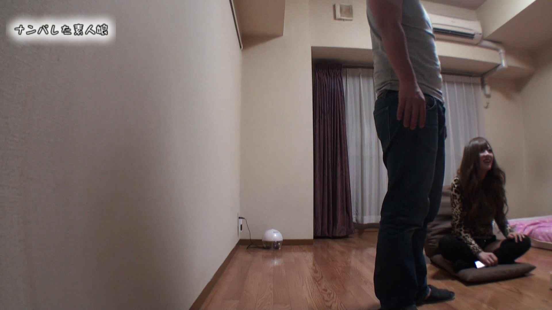 No.2のん19歳 部屋に連れ込んでインタビュー ナンパ | 素人丸裸  84pic 9