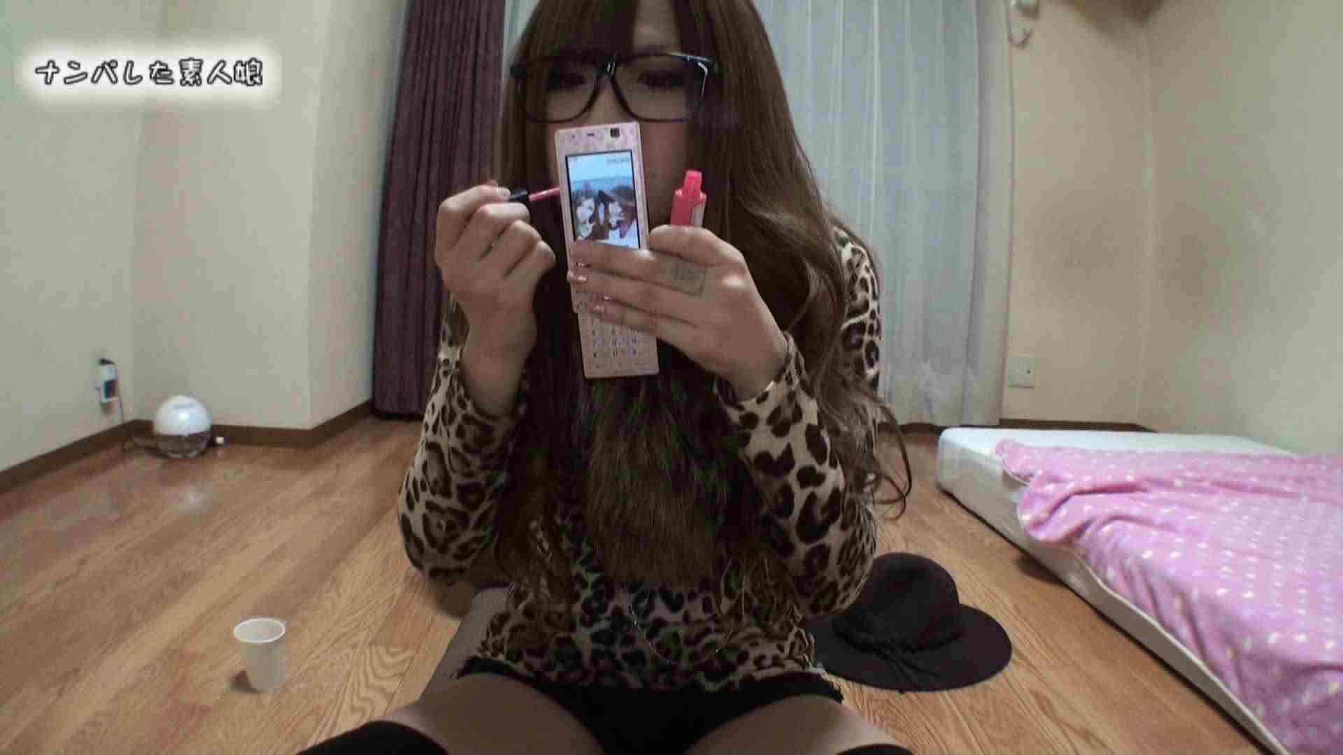 No.2のん19歳 部屋に連れ込んでインタビュー ナンパ | 素人丸裸  84pic 21
