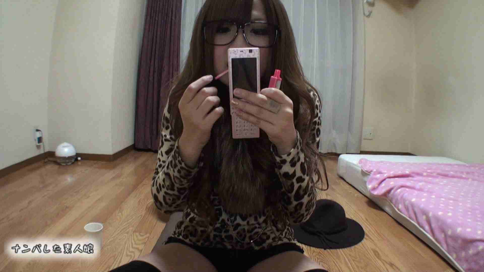 No.2のん19歳 部屋に連れ込んでインタビュー ナンパ | 素人丸裸  84pic 25