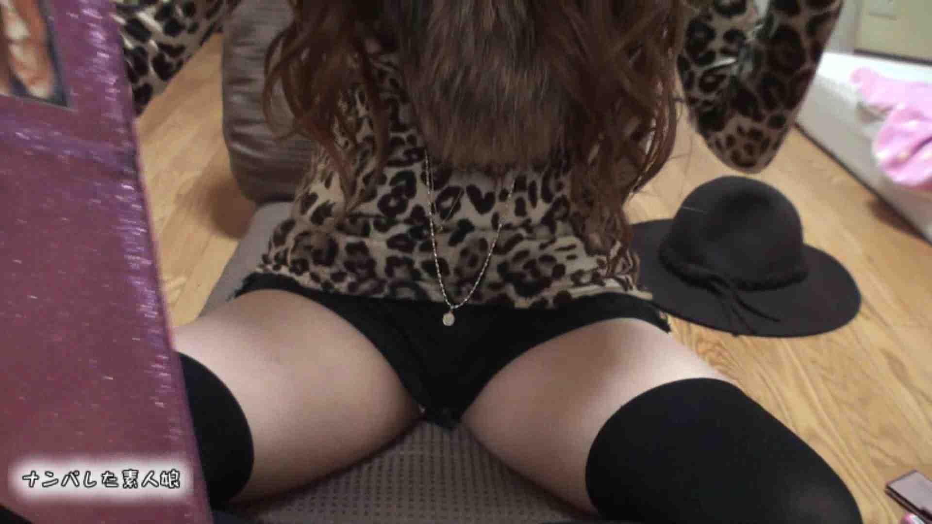 No.2のん19歳 部屋に連れ込んでインタビュー ナンパ | 素人丸裸  84pic 27