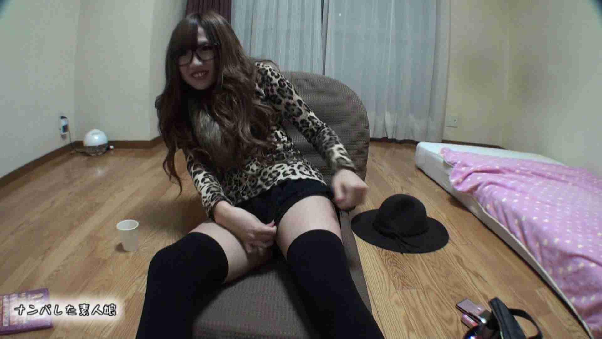 No.2のん19歳 部屋に連れ込んでインタビュー ナンパ | 素人丸裸  84pic 29
