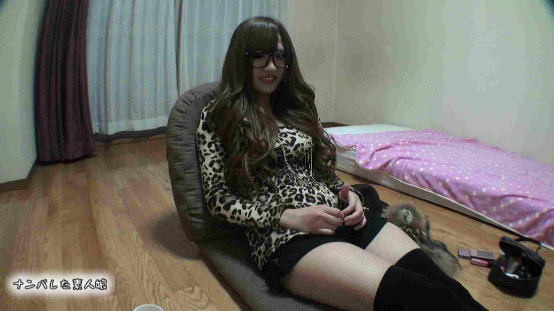 No.2のん19歳 部屋に連れ込んでインタビュー ナンパ | 素人丸裸  84pic 37