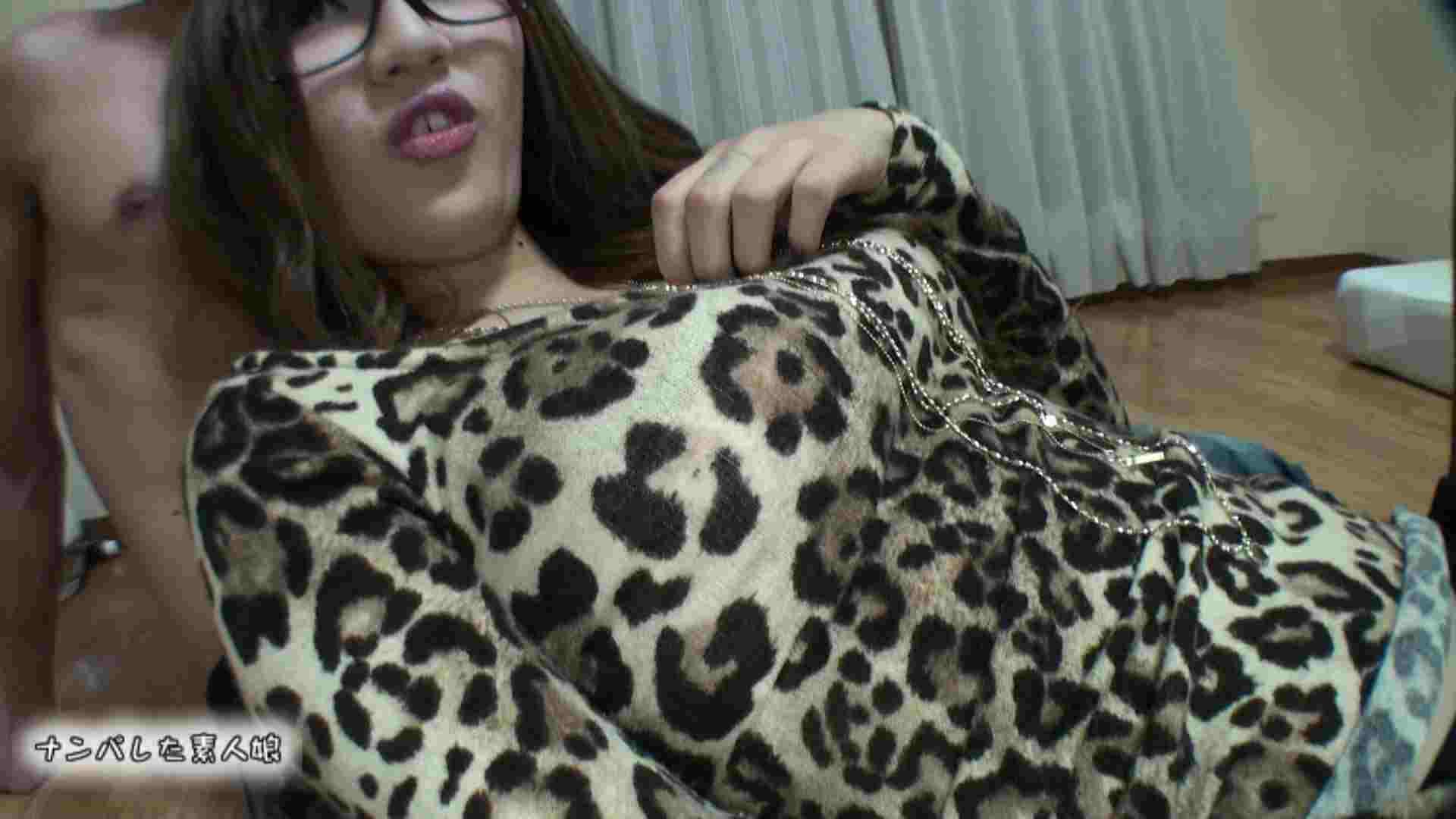 電魔王さんの「隠撮の部屋」サキ 隠撮  71pic 32