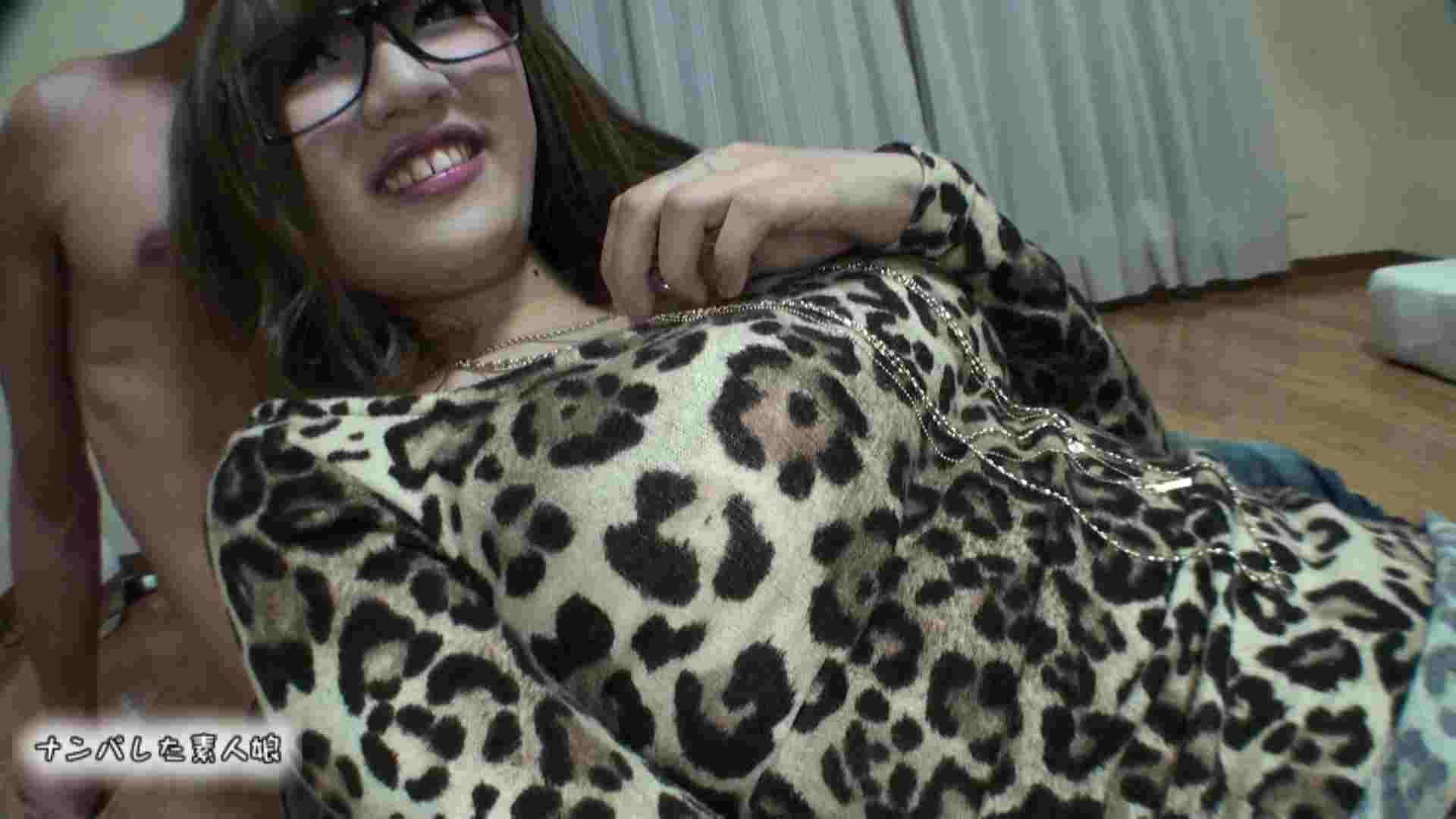 電魔王さんの「隠撮の部屋」サキ 隠撮 | 0  71pic 33