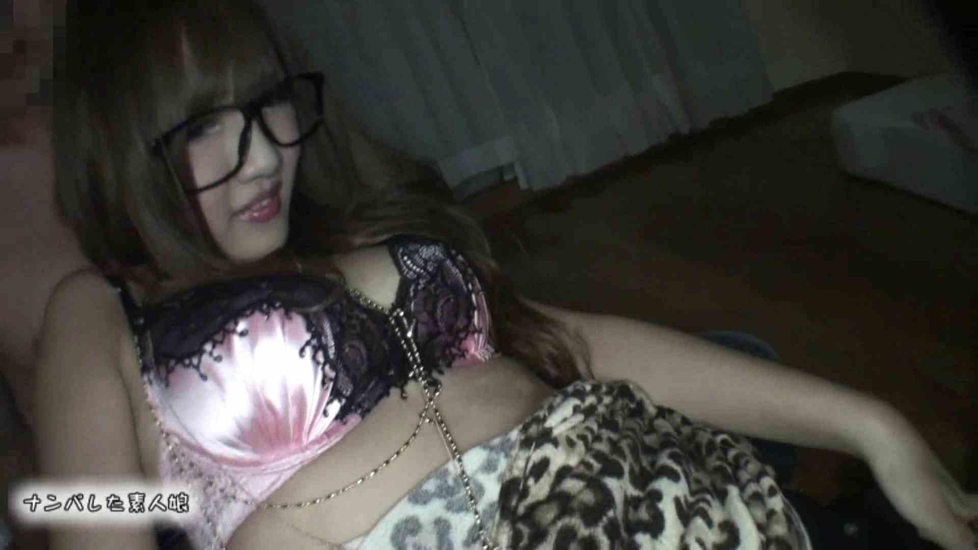 電魔王さんの「隠撮の部屋」サキ 隠撮  71pic 52