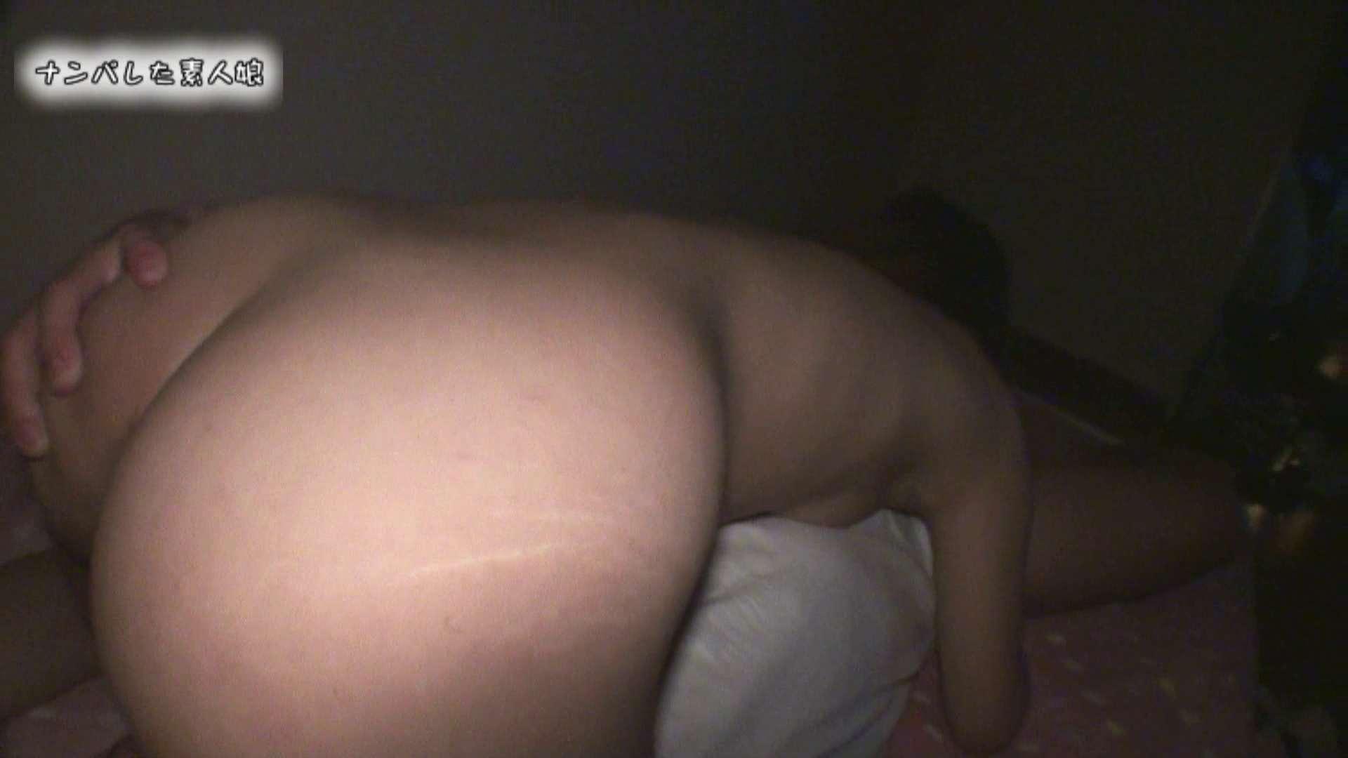 魅惑の化粧室~禁断のプライベート空間~ vol.2 パンスト おめこ無修正動画無料 79pic 34