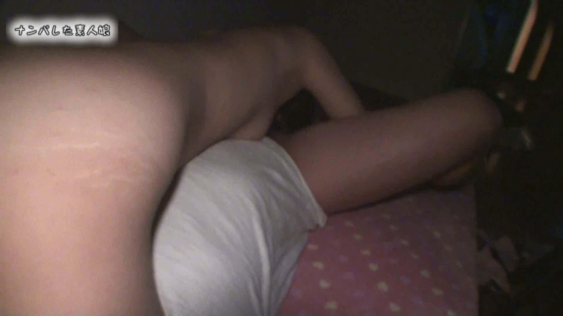 魅惑の化粧室~禁断のプライベート空間~ vol.2 お姉さん丸裸 濡れ場動画紹介 79pic 42