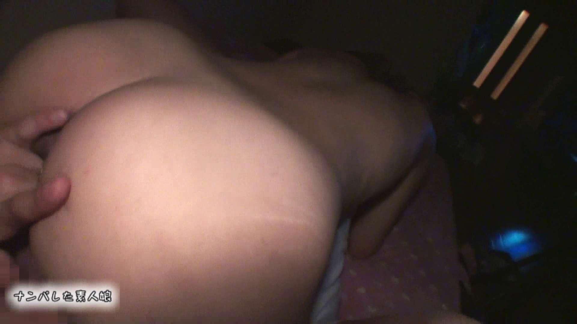 魅惑の化粧室~禁断のプライベート空間~ vol.2 お尻 戯れ無修正画像 79pic 68
