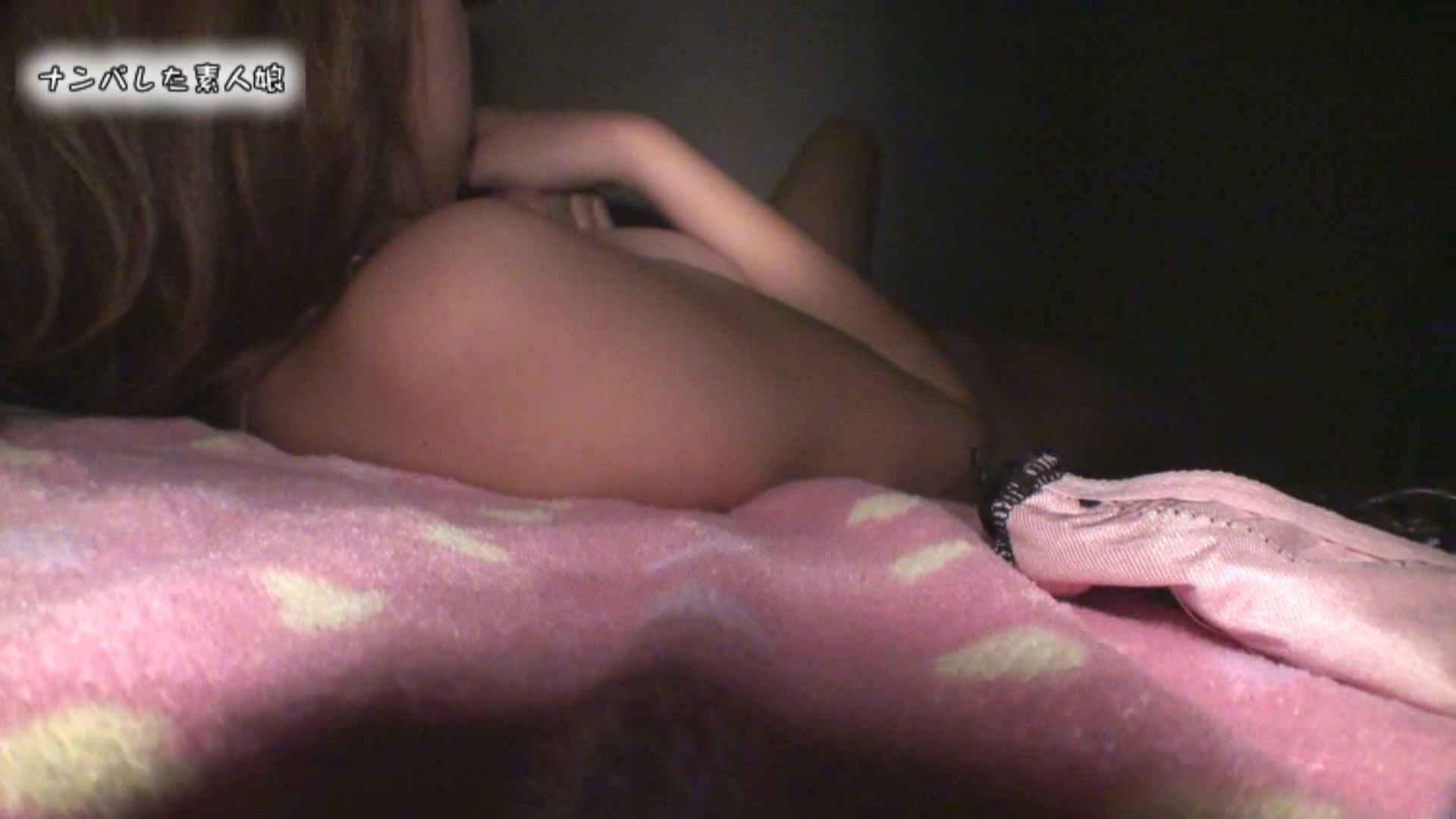 魅惑の化粧室~禁断のプライベート空間~ vol.3 美しいOLの裸体   ハプニング  103pic 19