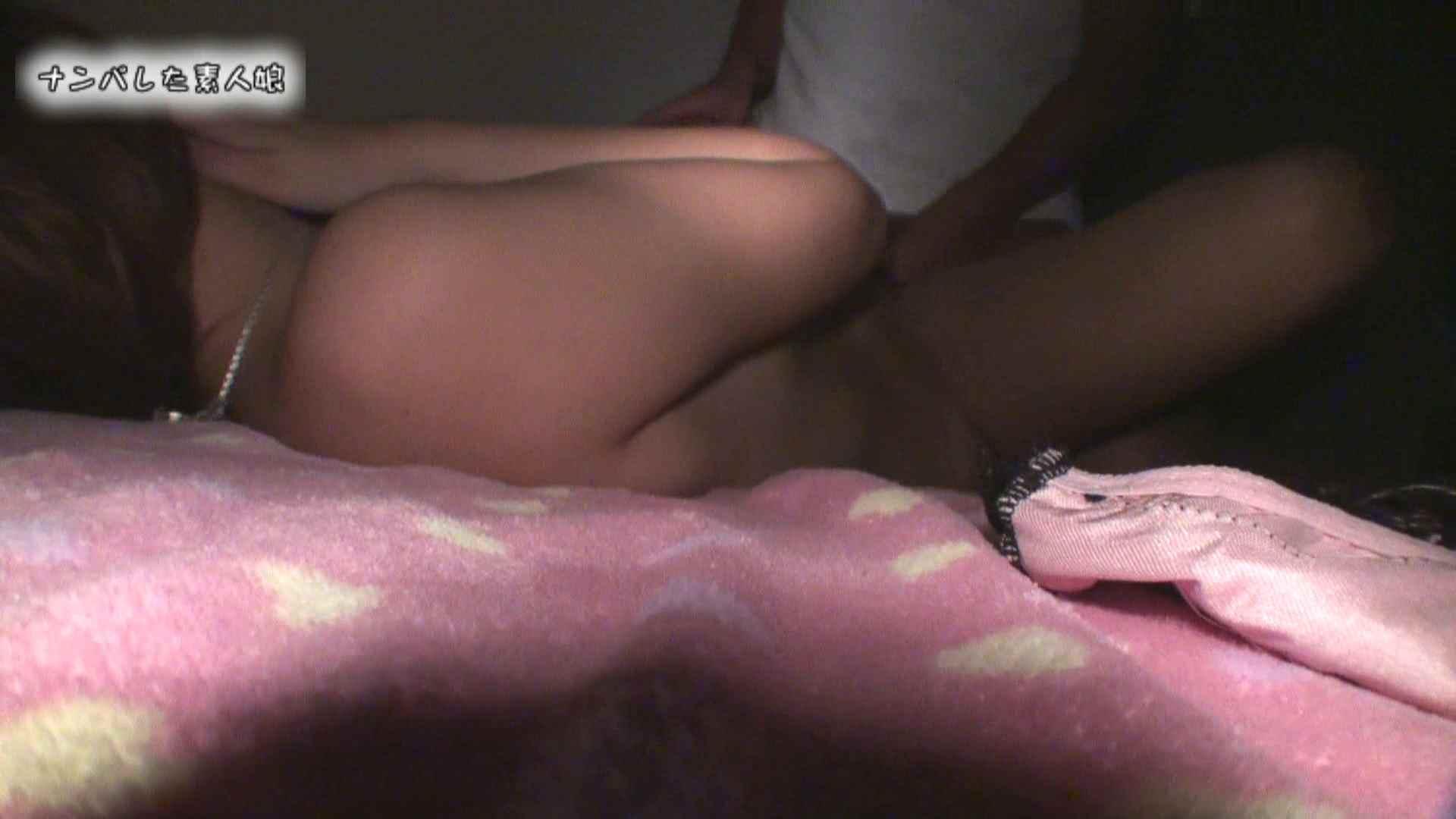 魅惑の化粧室~禁断のプライベート空間~ vol.3 美しいOLの裸体   ハプニング  103pic 25