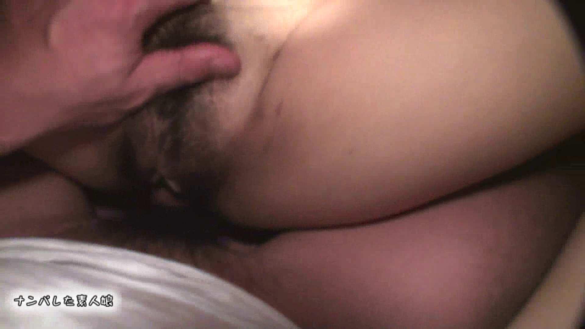 魅惑の化粧室~禁断のプライベート空間~ vol.3 プライベート ワレメ動画紹介 103pic 41