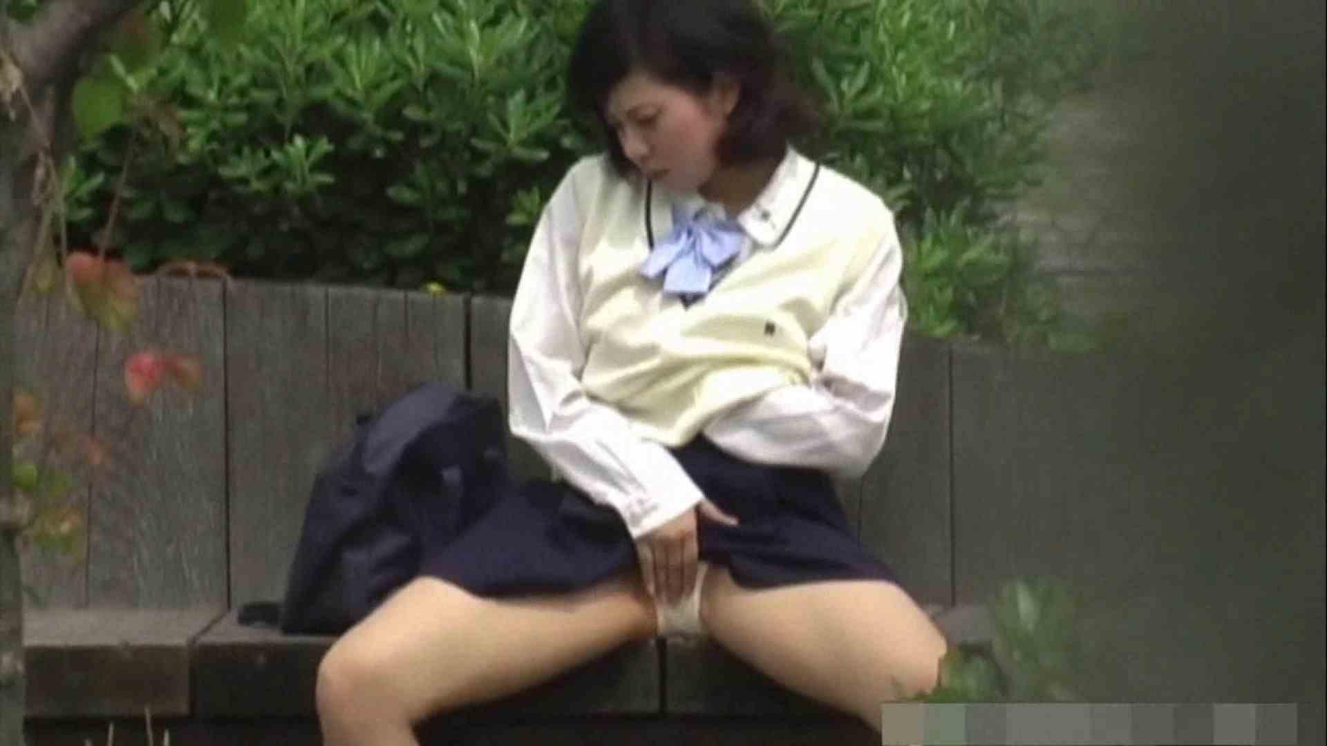アヘ顔のわたしってどうかしら Vol.043 美しいOLの裸体 オメコ無修正動画無料 99pic 42