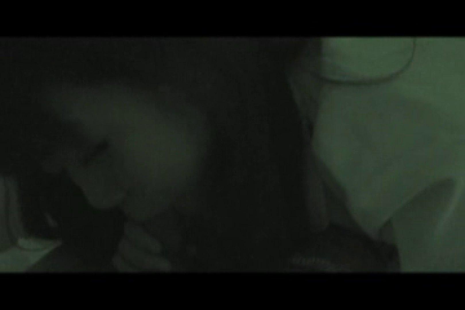 ヤリマンと呼ばれた看護士さんvol3 厠隠し撮り ワレメ動画紹介 72pic 38