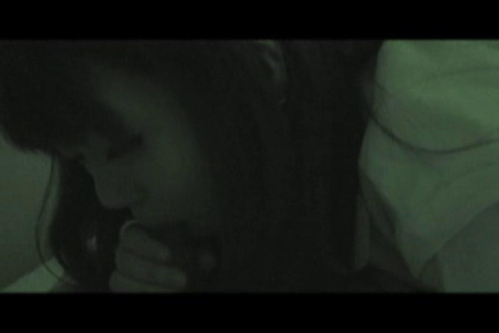 ヤリマンと呼ばれた看護士さんvol3 美しいOLの裸体 AV無料動画キャプチャ 72pic 57