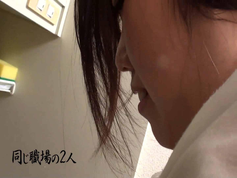 同じ居酒屋の社員とバイトの同棲カップルハメ撮り投稿vol.3 SEX映像 アダルト動画キャプチャ 91pic 39
