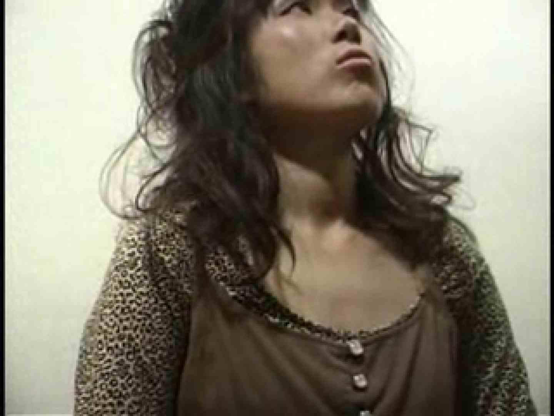 素人嬢127人のハメ撮り リリー 素人丸裸 | スケベ  97pic 41