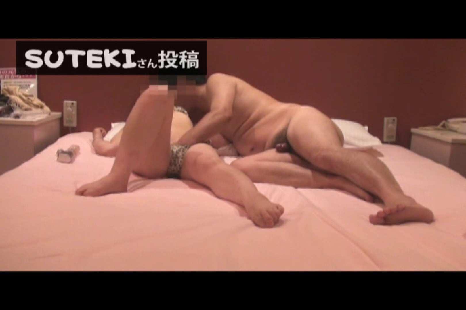 SUTEKIさん投稿 Hな記録、豹柄編 下着 オメコ無修正動画無料 83pic 4