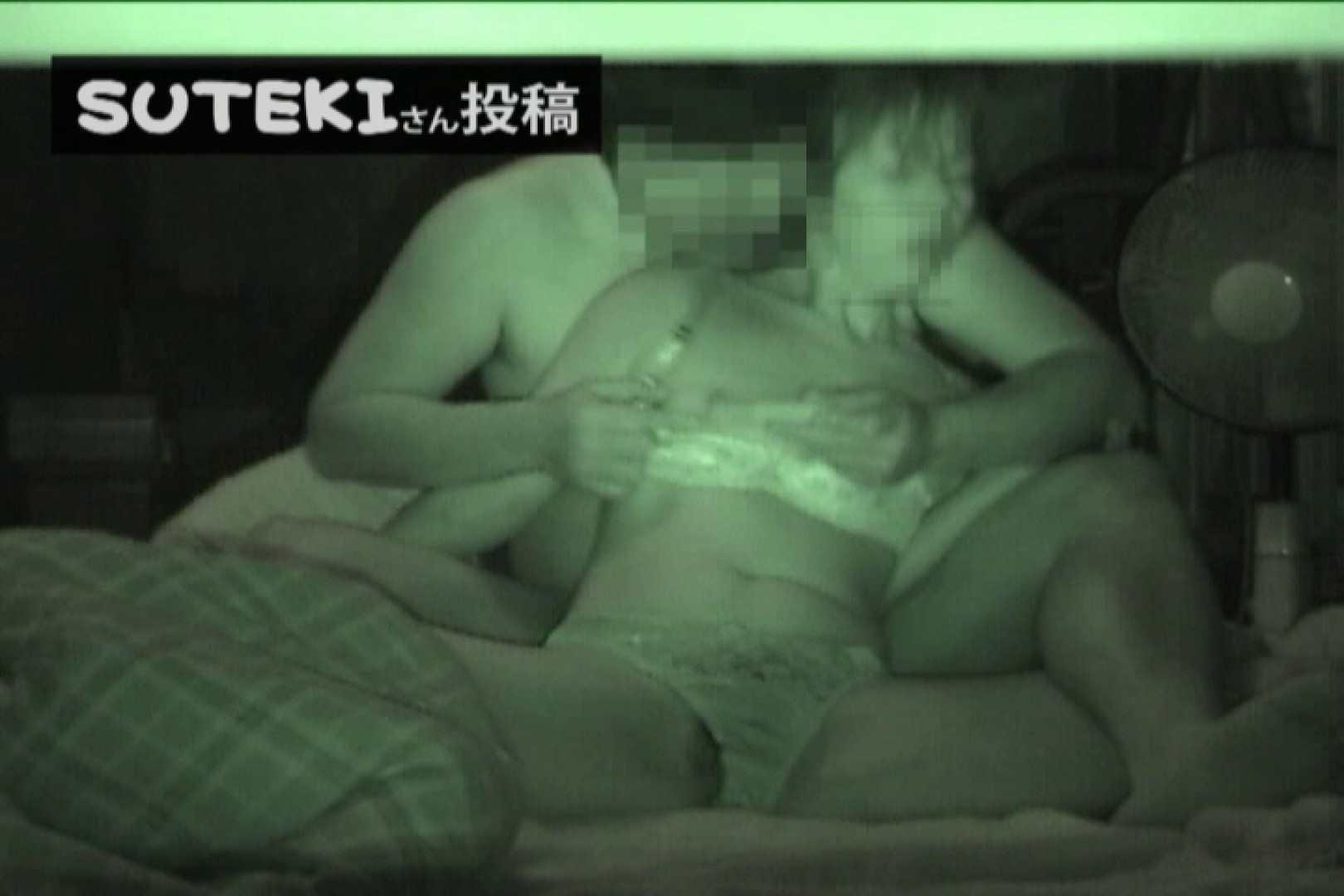 SUTEKIさん投稿 スーパーナイトショット SEX映像 隠し撮りオマンコ動画紹介 97pic 7