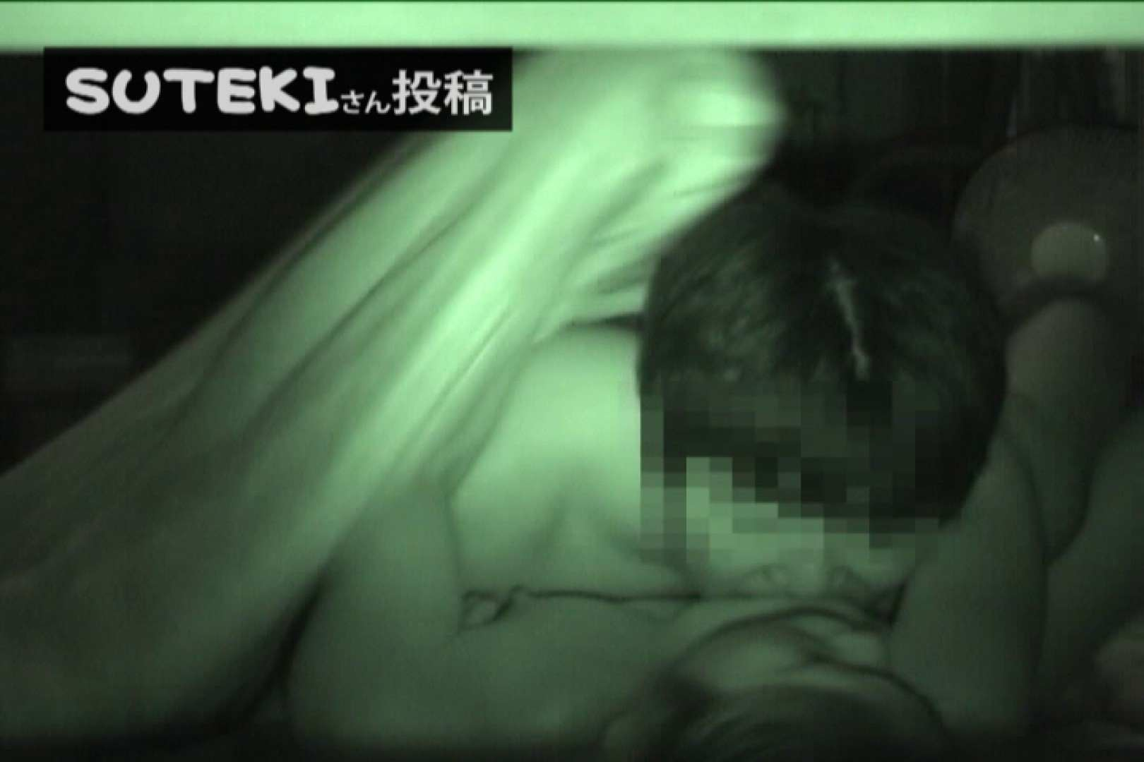 SUTEKIさん投稿 スーパーナイトショット SEX映像 隠し撮りオマンコ動画紹介 97pic 43