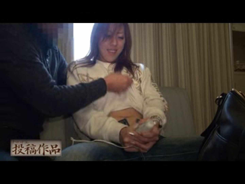 ナマハゲさんのまんこコレクション第二章 haruna 電マ | 0  83pic 37