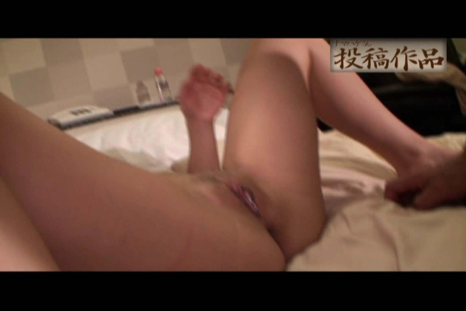 ナマハゲさんのまんこコレクションmayumi02 パイパン   0  86pic 11