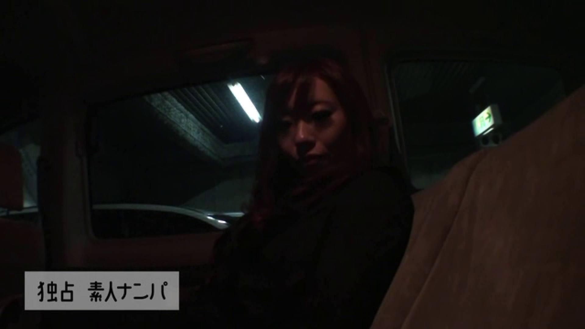 独占入手!!ヤラセ無し本物素人ナンパ 仕事帰りのOL編 素人丸裸 エロ無料画像 81pic 26