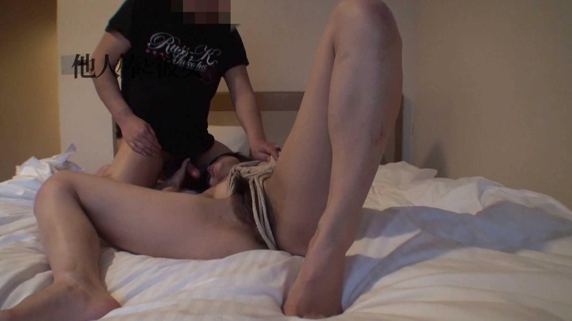 他人棒を強要する彼氏vol.5 投稿 おめこ無修正動画無料 103pic 14