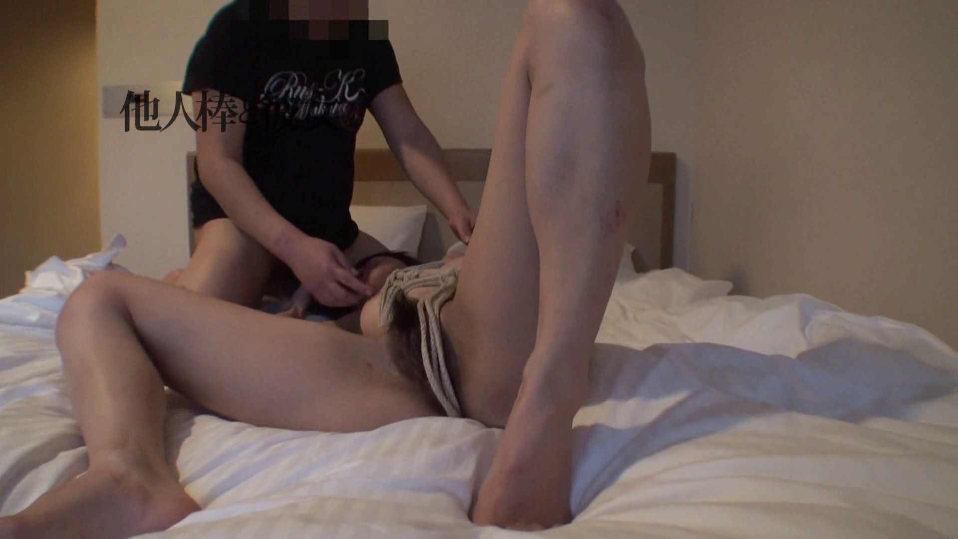 他人棒を強要する彼氏vol.5 カップル オマンコ無修正動画無料 103pic 15