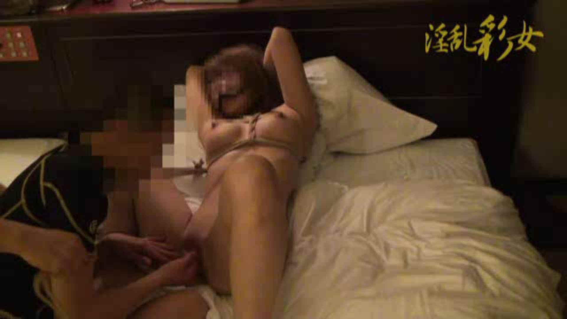 淫乱彩女麻優里 オフ会vol.2 美しいOLの裸体  102pic 84
