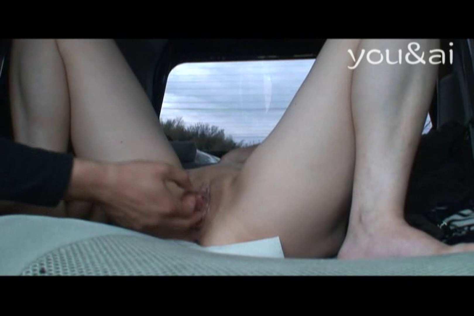 おしどり夫婦のyou&aiさん投稿作品vol.14 車 えろ無修正画像 76pic 8