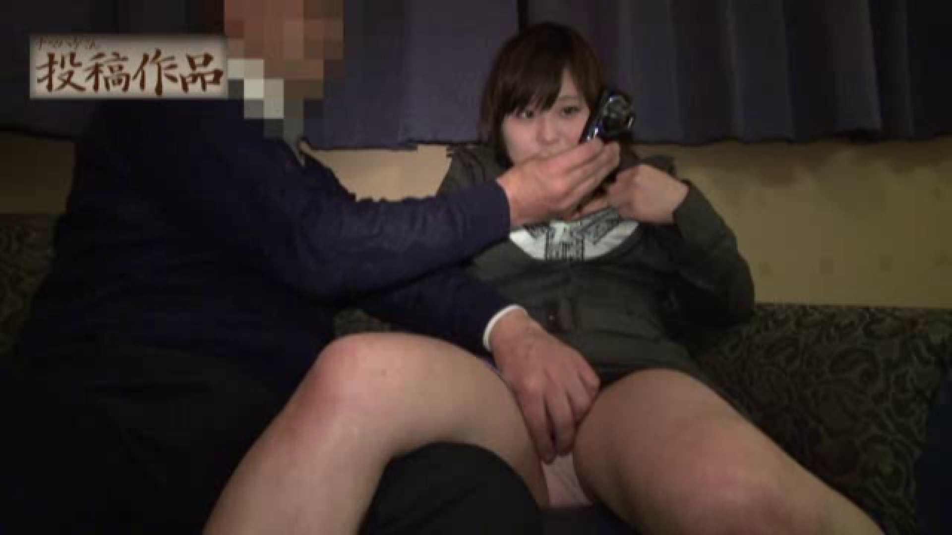 ナマハゲさんのまんこコレクション第二章 kazumi 口内発射 | 美しいOLの裸体  89pic 10