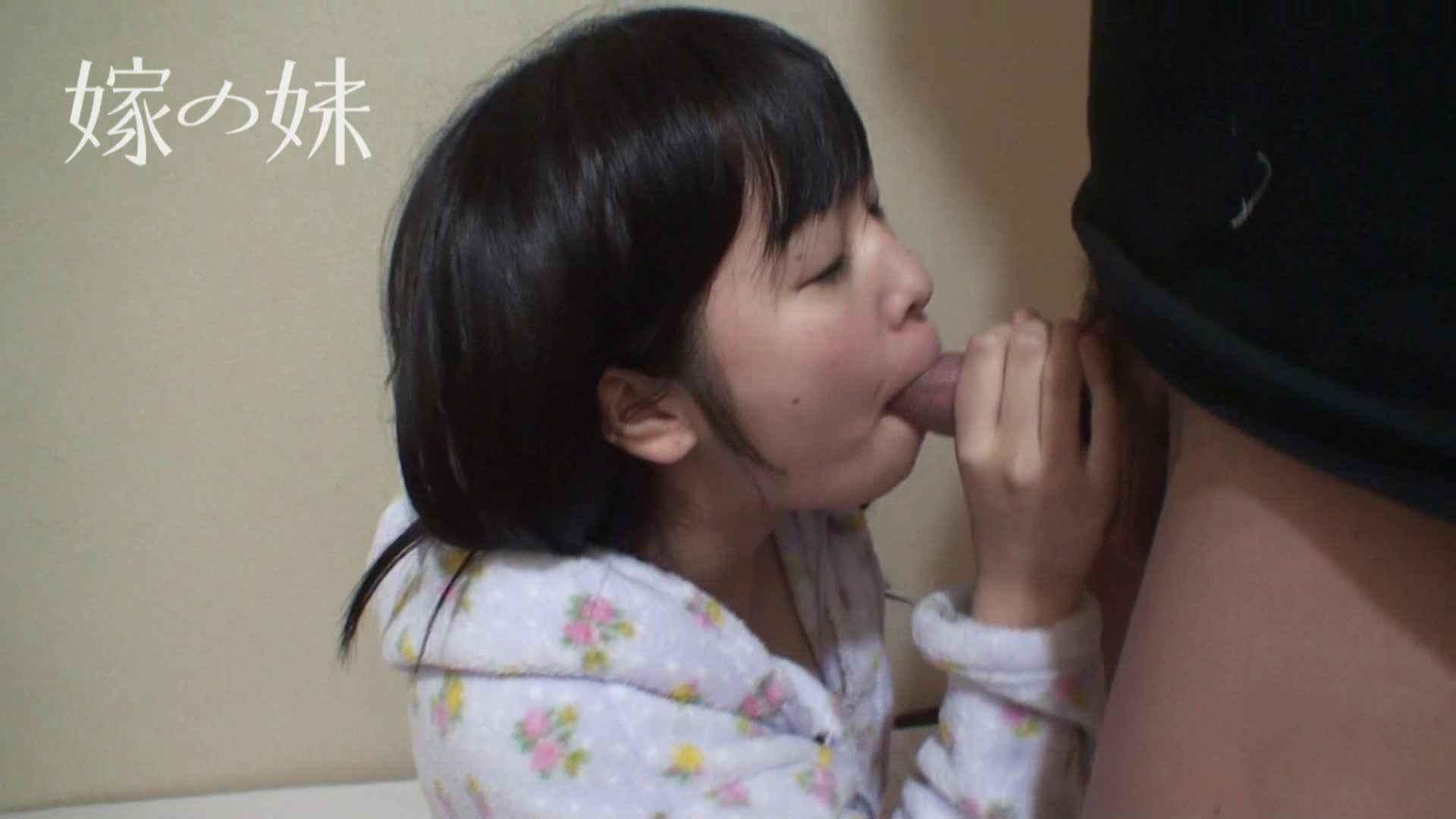 居候中の嫁の妹 vol.2 性欲   美しいOLの裸体  106pic 27