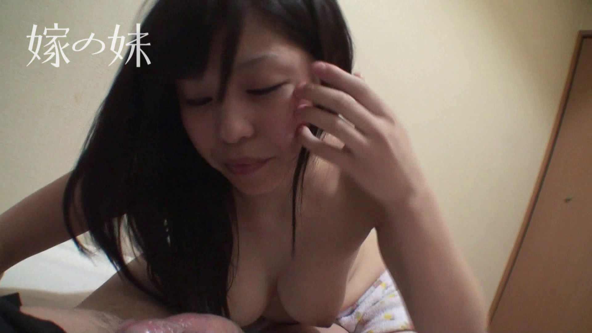 居候中の嫁の妹 vol.2 性欲   美しいOLの裸体  106pic 53