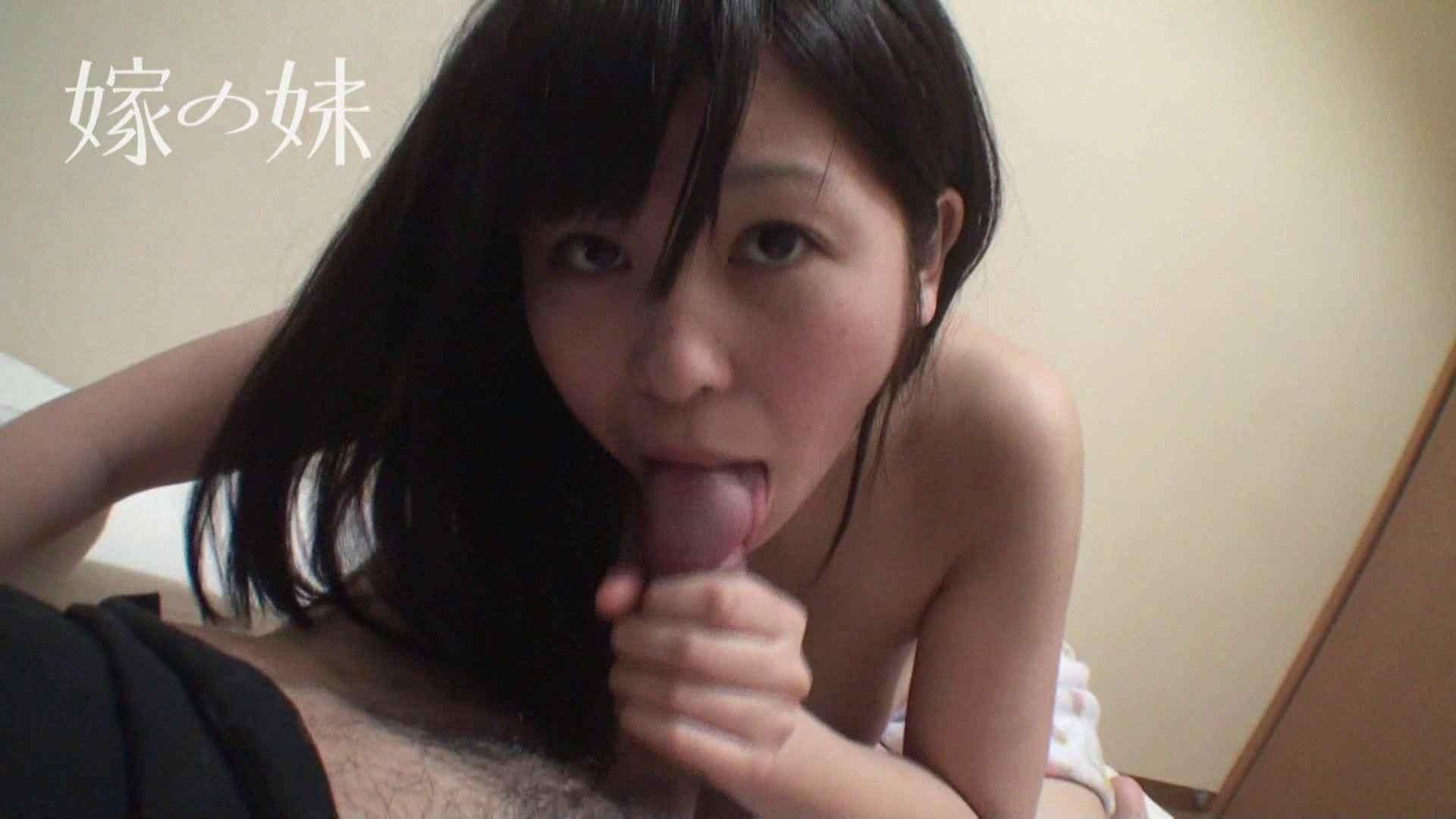 居候中の嫁の妹 vol.2 性欲  106pic 54