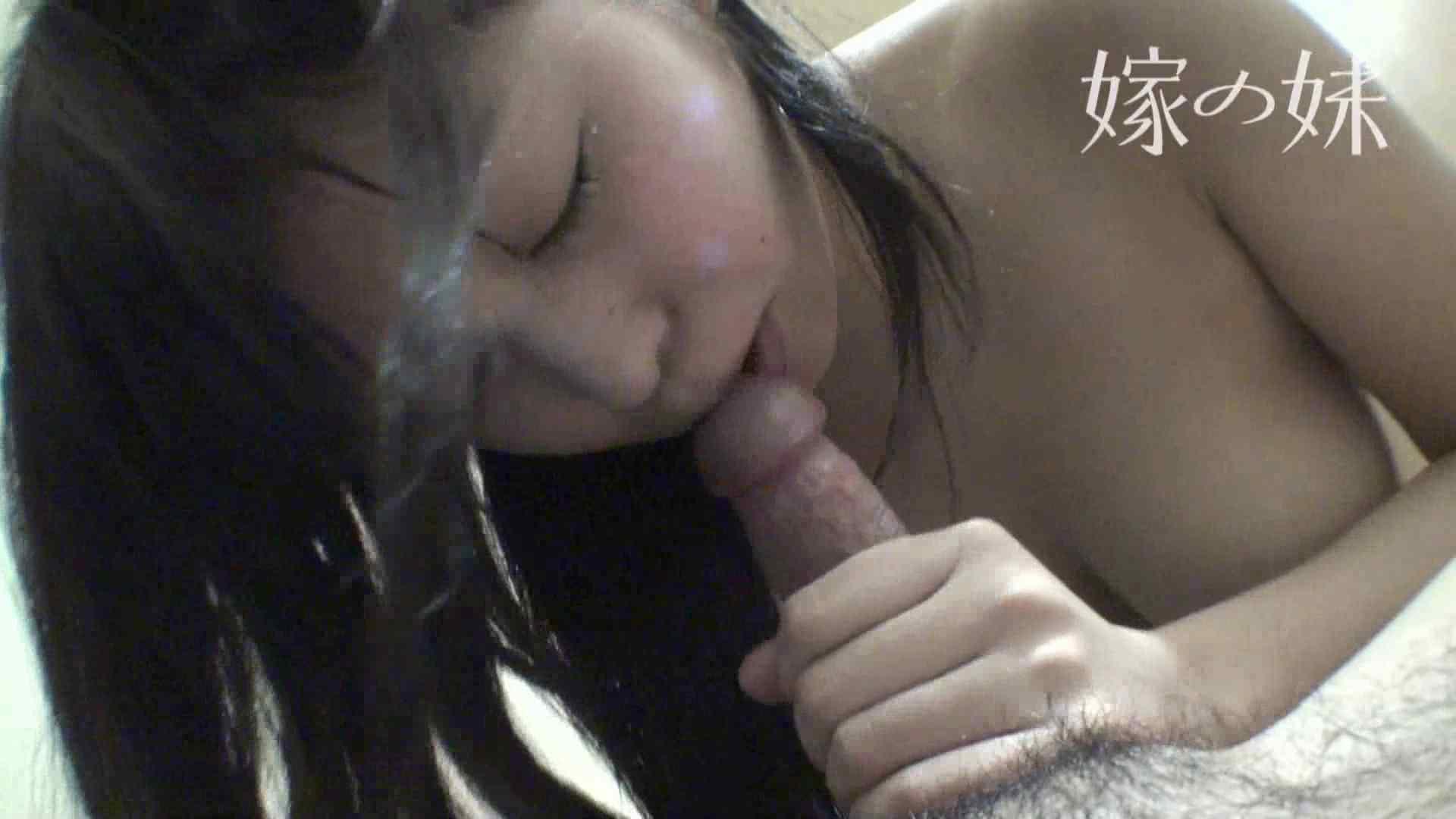 居候中の嫁の妹 vol.2 性欲  106pic 88