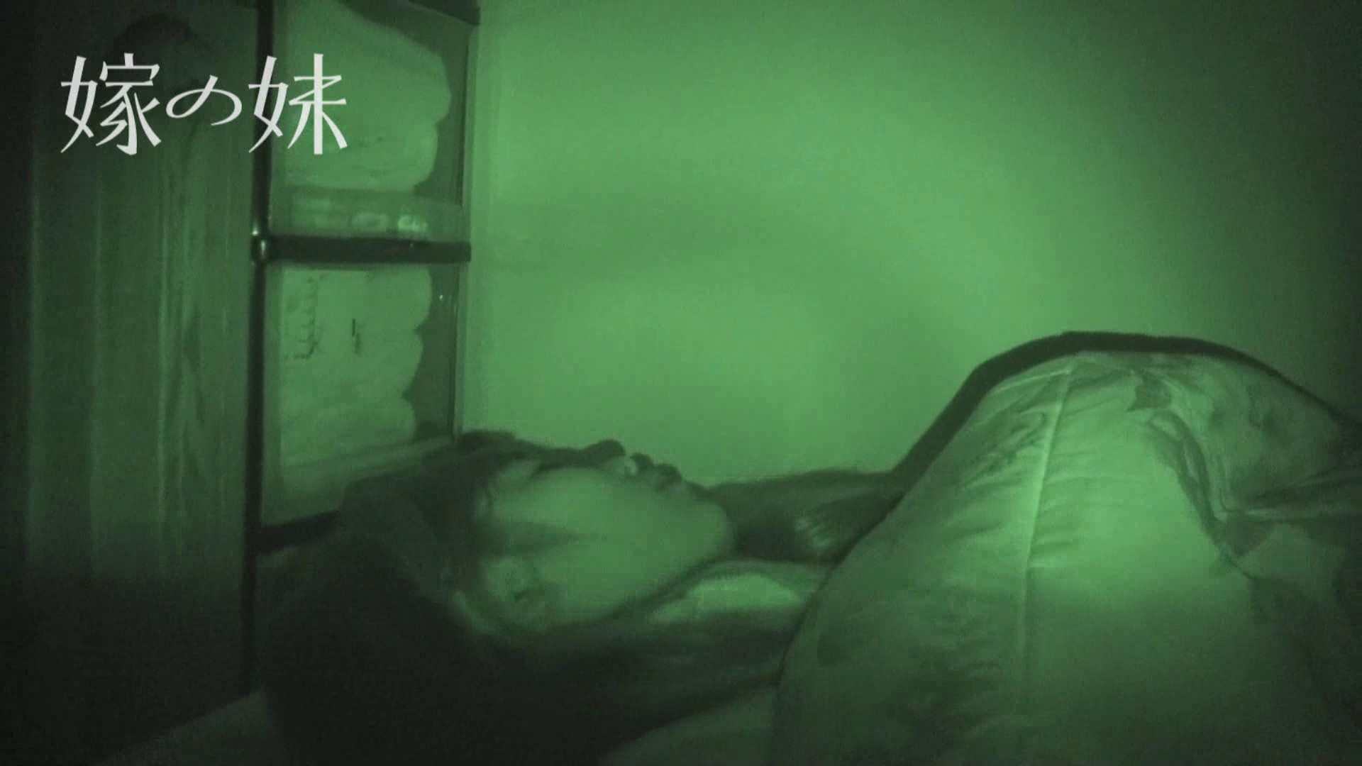 居候中の嫁の妹 vol.3 美しいOLの裸体 | 性欲  79pic 1