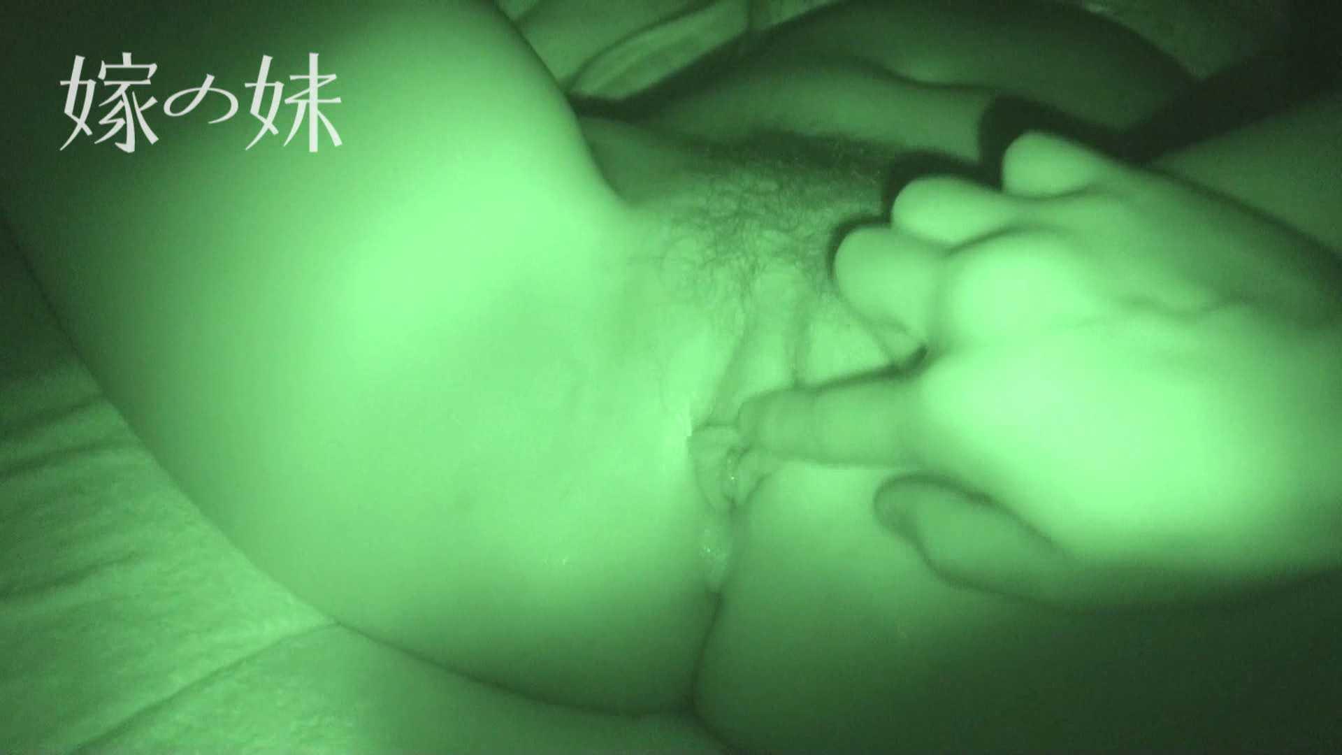 居候中の嫁の妹 vol.3 美しいOLの裸体 | 性欲  79pic 17