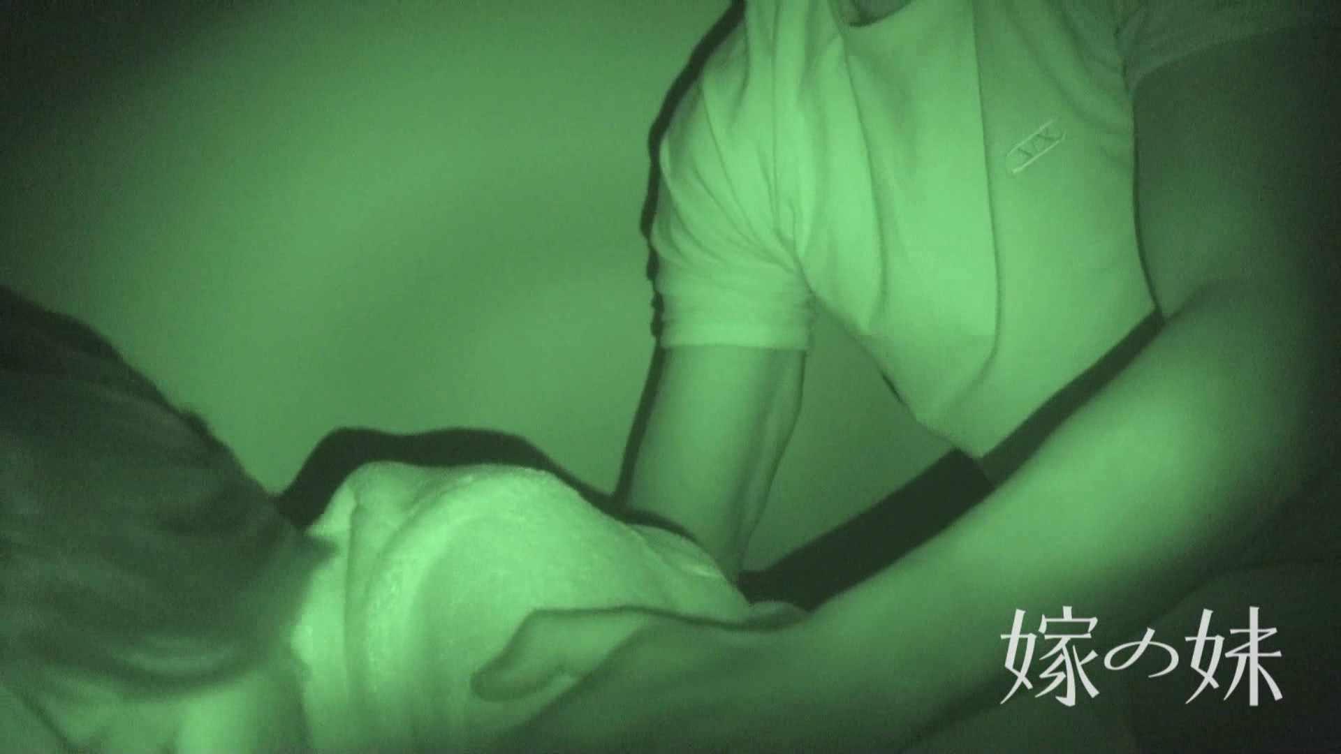 居候中の嫁の妹 vol.3 美しいOLの裸体  79pic 52