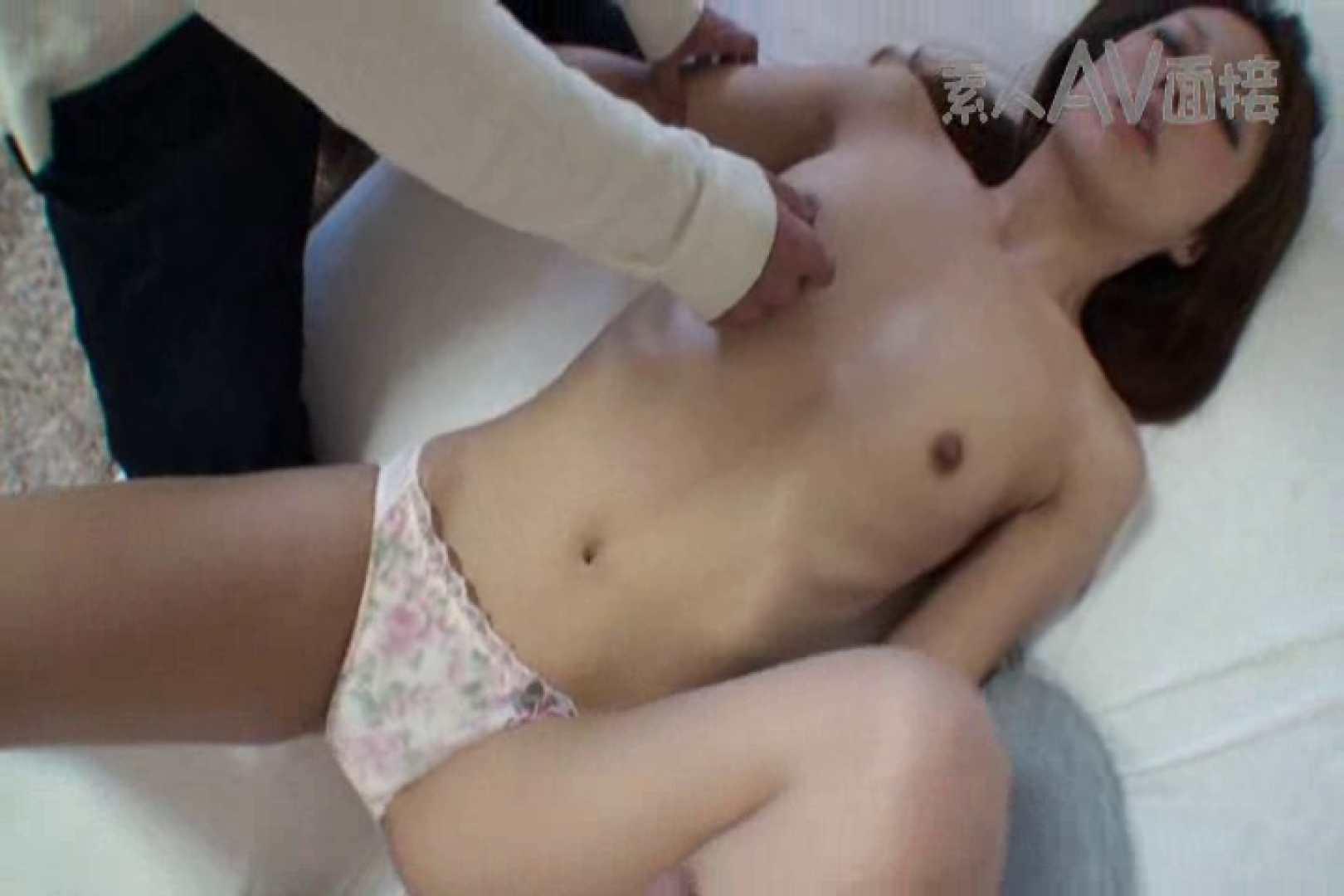素人嬢がAV面接にやって来た。 仮名みゆきさんvol.4 美しいOLの裸体   素人丸裸  72pic 31