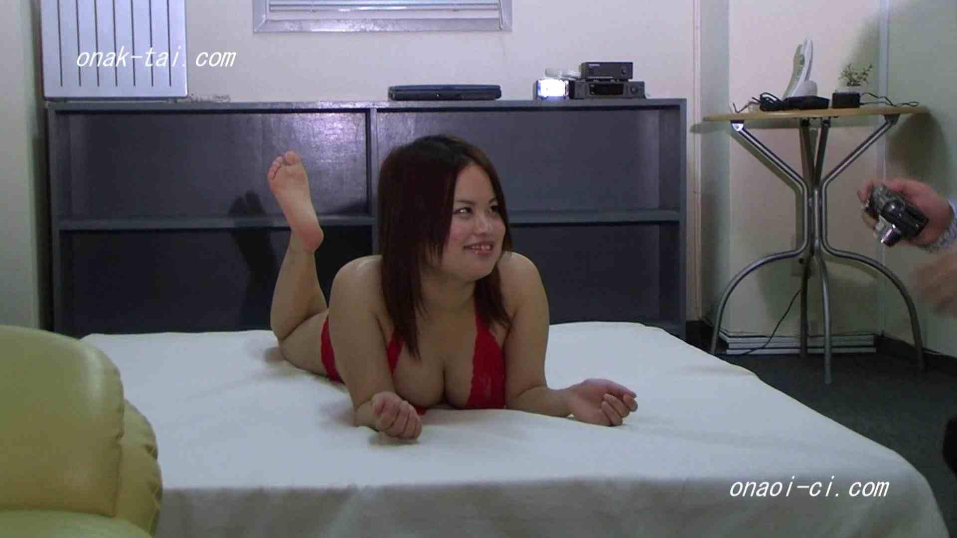 サイトで知り合ったみよ20歳 女子大生丸裸 われめAV動画紹介 78pic 17