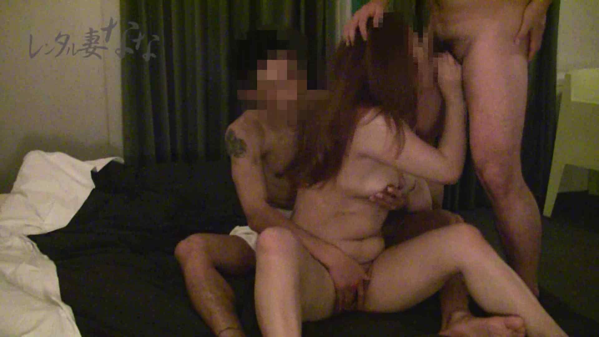 レンタル妻ななのお友達vol.2 カップル ワレメ動画紹介 78pic 15