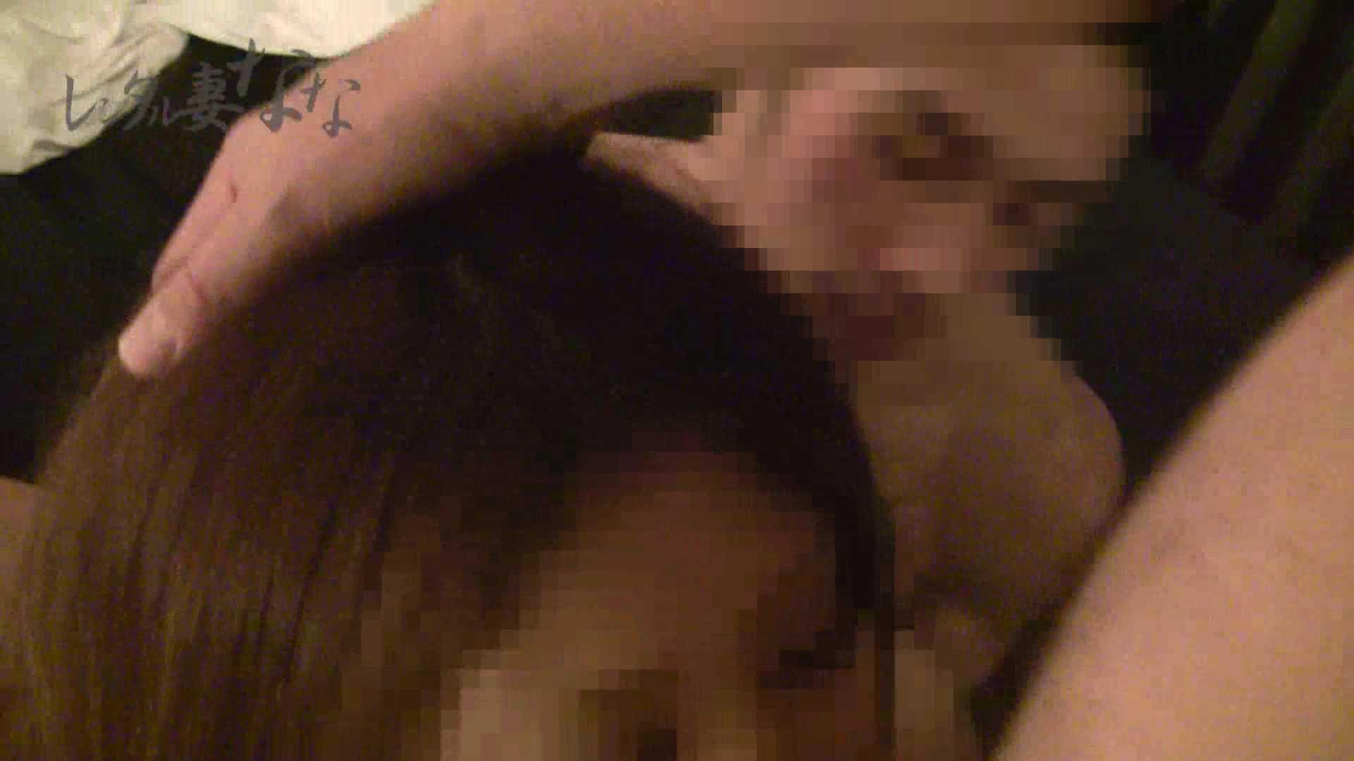 レンタル妻ななのお友達vol.2 カップル ワレメ動画紹介 78pic 31