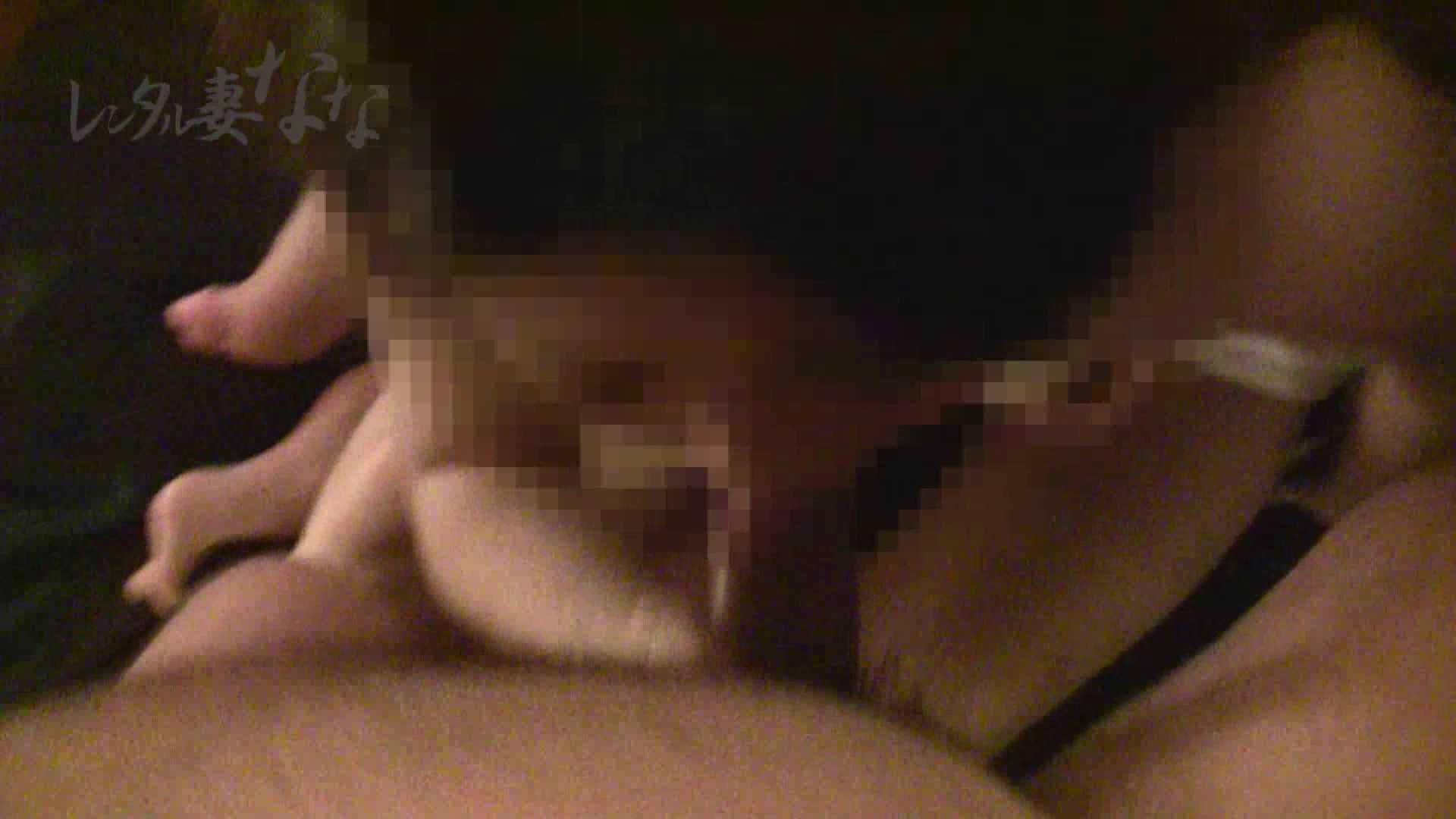 レンタル妻ななのお友達vol.2 セックス | クンニ  78pic 33
