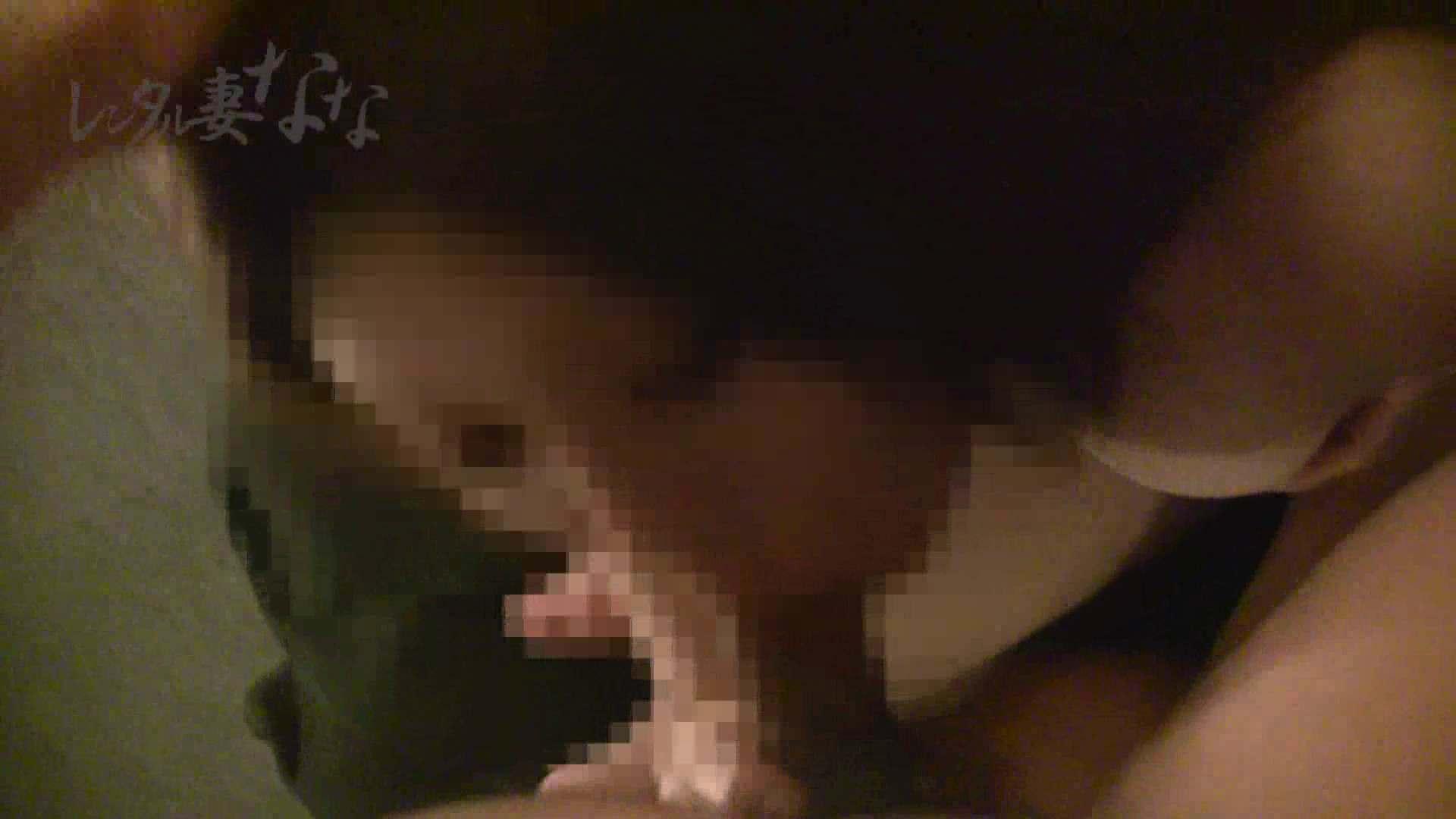 レンタル妻ななのお友達vol.2 美しいOLの裸体 おまんこ無修正動画無料 78pic 34