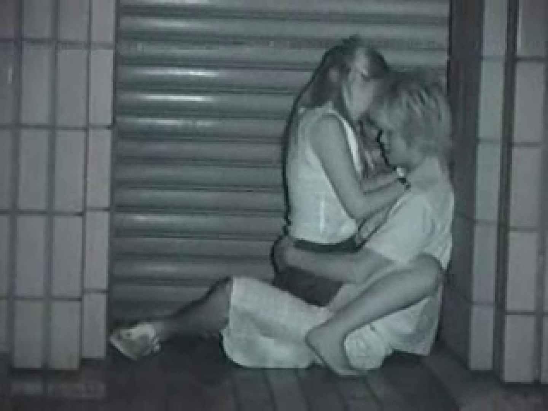 野外発情カップル無修正版 Vol.2 グループ SEX無修正画像 82pic 27