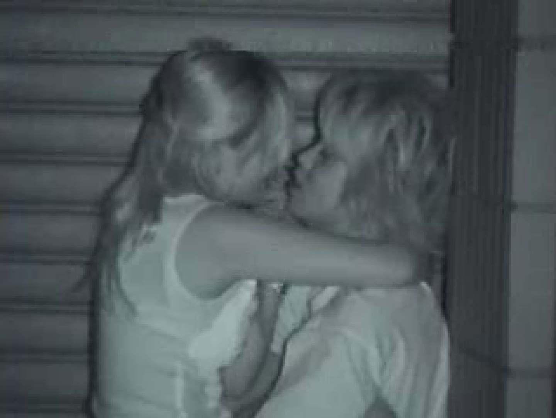 野外発情カップル無修正版 Vol.2 素人丸裸 隠し撮りオマンコ動画紹介 82pic 46