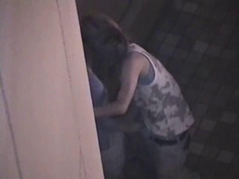 野外発情カップル無修正版 vol.3 赤外線 オメコ無修正動画無料 85pic 39