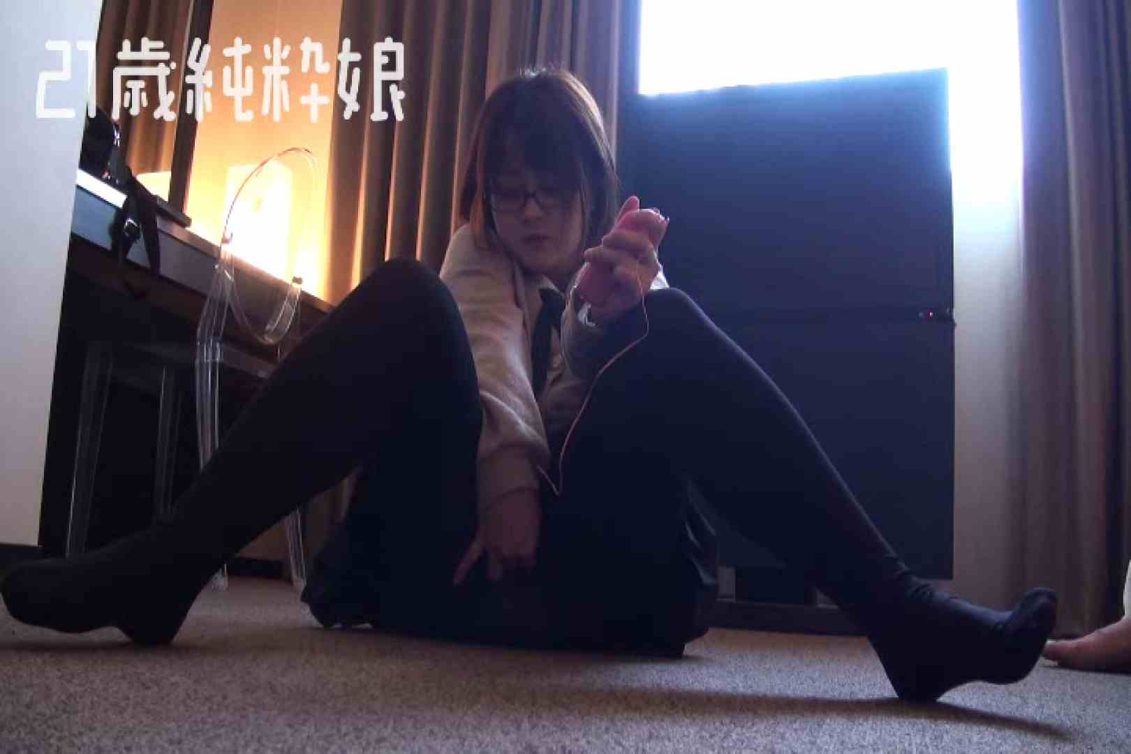 Gカップ21歳純粋嬢第2弾Vol.3 性欲 盗撮動画紹介 71pic 2