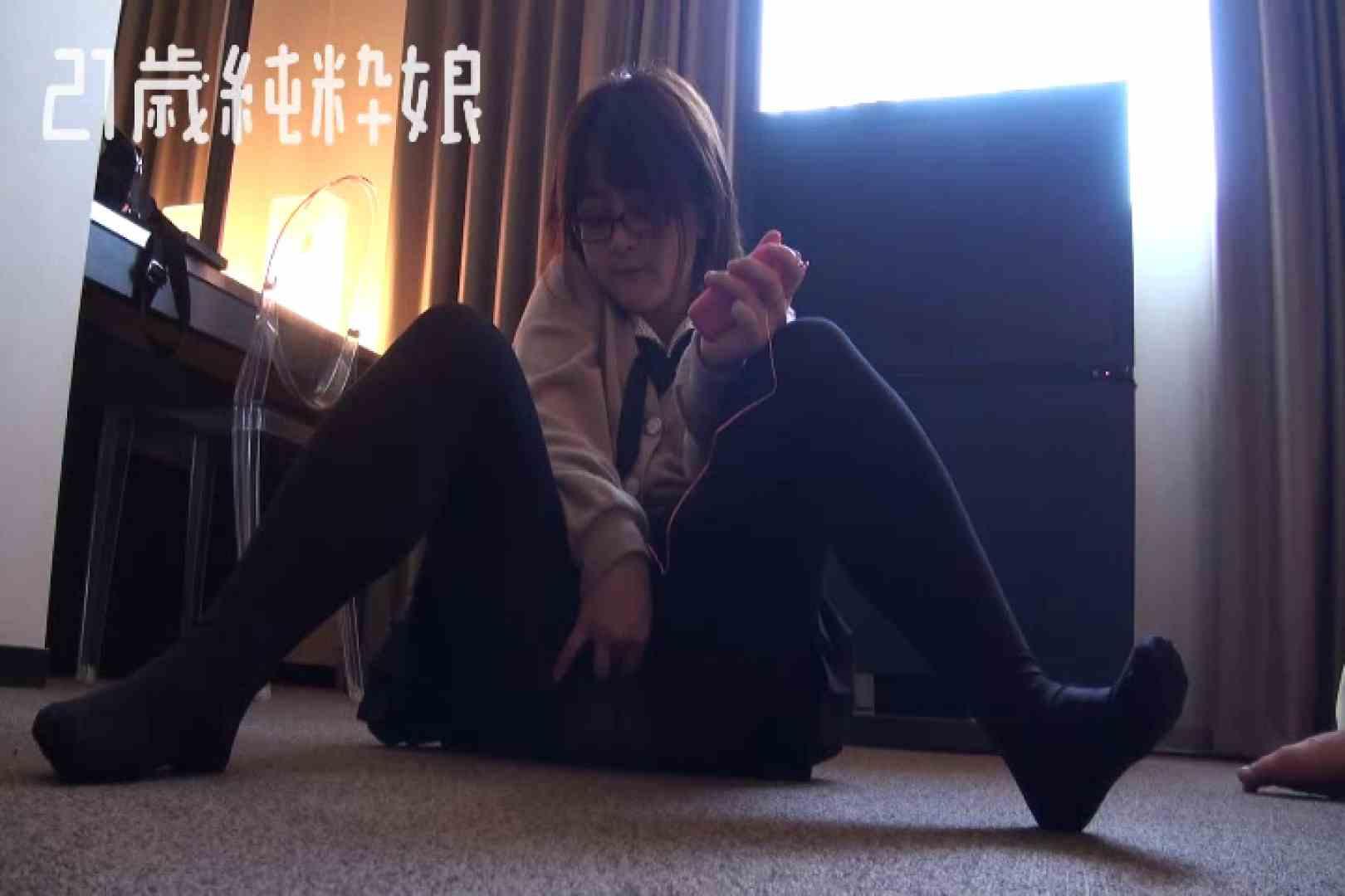 Gカップ21歳純粋嬢第2弾Vol.3 性欲 盗撮動画紹介 71pic 5